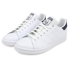 adidas stan smith noir tunisie