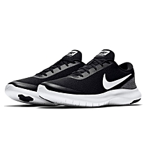 Nike Tunisie   Un look purement sportif   Jumia.com.tn 19f1b6e56d8c