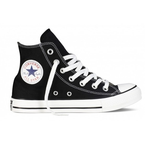 boutique converse en tunisie