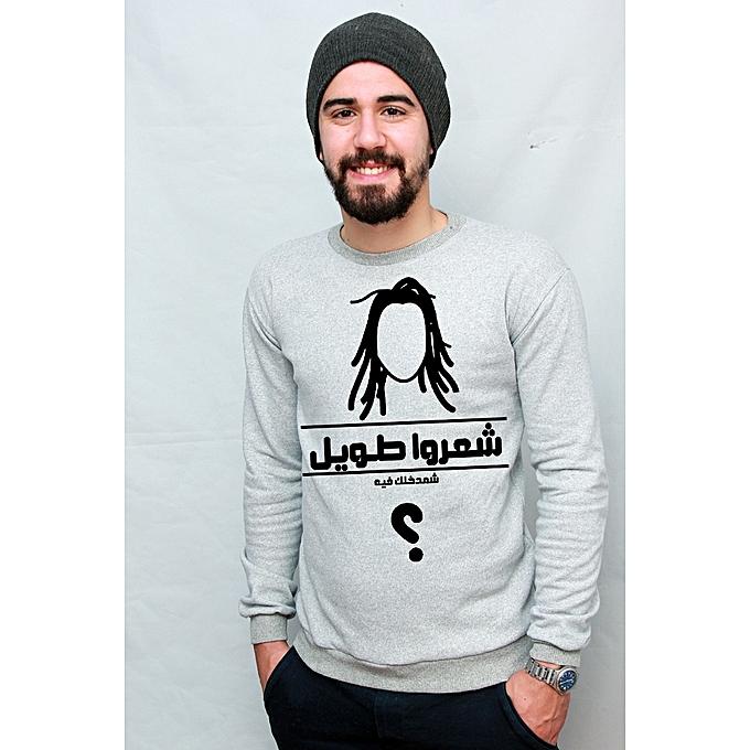 1cb972cf4682 White Label vdlz Sweat Shirt - Homme - Gris à prix pas cher   Jumia ...