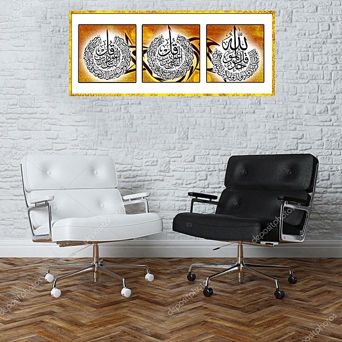 tableau d coratif koul autres art mural pas cher sur. Black Bedroom Furniture Sets. Home Design Ideas
